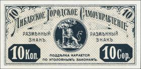 Lettland / Latvia LE 04: 10 Kopeken 1915 Libau (1)