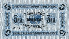 Lettland / Latvia LE 14a: 5 Rubel 1915 Libau (1)