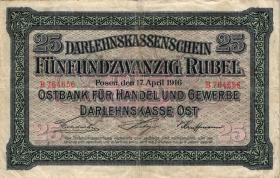 R.462: Besetzung Russland 25 Rubel 1916 (3-)