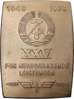 25 Jahre DDR - Für hervorragende Leistungen (Deutsche Reichsbahn)