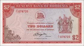 Rhodesien / Rhodesia P.39 2 Dollars 1979 Y/1 (1)