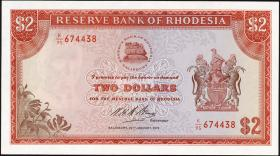Rhodesien / Rhodesia P.31i 2 Dollars 20.1.1975 (1)