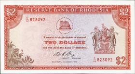 Rhodesien / Rhodesia P.31f 2 Dollars 4.1.1972 (1)