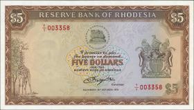 Rhodesien / Rhodesia P.36b 5 Dollars 20.10.1978 Y/1 (1)
