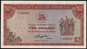Rhodesien / Rhodesia P.35rc 2 Dollars 5.8.1977 X/1 (1)