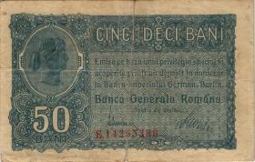 R.473b: Besetzung Rumänien 50 Bani 1917 (3)