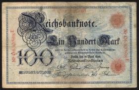 R.015: 100 Mark 1896 (3-)