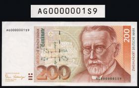 R.295a 200 DM 1989 0000001 (1/1-)