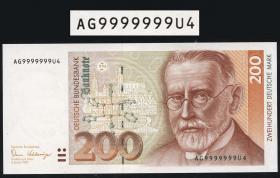 R.295a 200 DM 1989 9999999 (1)