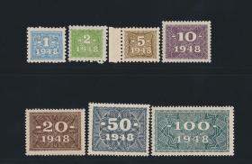 R.330-338: Kuponmarken 1 - 100 DM 1948 (1)