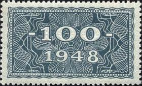 R.338: 100 DM 1948 Kupon mit original Gummi (1)