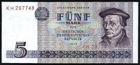 R.361a 5 Mark 1975  (1)