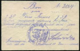 R.414b 2,50 Francs 30.08.1915 (2)