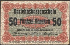 R.458: Besetzung Russland 50 Kopeken 1916 (3)