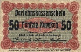 R.458c: Besetzung Russland 50 Kopeken 1916 (2)