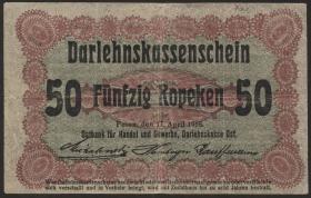 R.458d: Besetzung Russland 50 Kopeken 1916 (3)