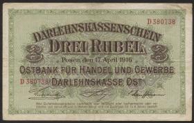 R.460a: Besetzung Russland 3 Rubel 1916 (3)