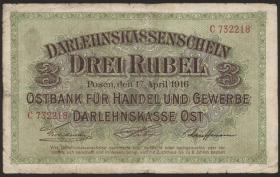 R.460a: Besetzung Russland 3 Rubel 1916 (4)