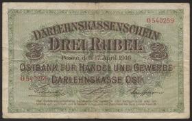 R.460b: Besetzung Russland 3 Rubel 1916 (3)