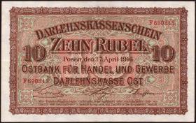 R.461: Besetzung Russland 10 Rubel 1916 (2)