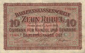 R.461: Besetzung Russland 10 Rubel 1916 (3)
