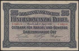 R.462: Besetzung Russland 25 Rubel 1916 (3)