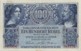 R.463a: Besetzung Russland 100 Rubel 1916 (3)