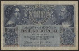 R.463b: Besetzung Russland 100 Rubel 1916 (3)