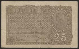 R.472a: Besetzung Rumänien 25 Bani 1917 (3)