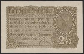 R.472b: Besetzung Rumänien 25 Bani 1917 (1)