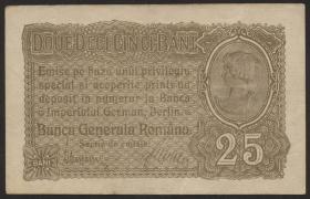 R.472b: Besetzung Rumänien 25 Bani 1917 (3)