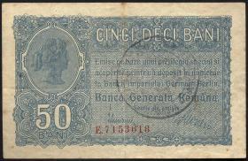 R.473a: Besetzung Rumänien 50 Bani 1917 (3)