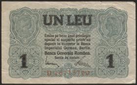 R.474b: Besetzung Rumänien 1 Leu 1917 (3)
