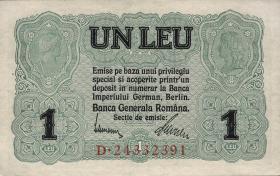 R.474b: Besetzung Rumänien 1 Leu 1917 (1)