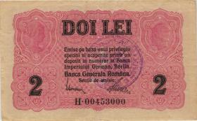 R.475: Besetzung Rumänien 2 Lei 1917 (3+)