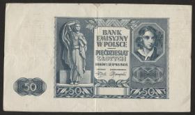 R.582X: 50 Zlotych 1941 (3)