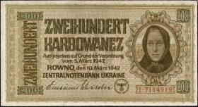R.598b: Besetzung Ukraine 200 Karbowanez 1942 (3+)