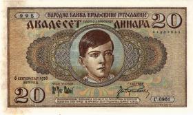 R.599B: Besetzung Ukraine 20 Dinara 1936 (1)