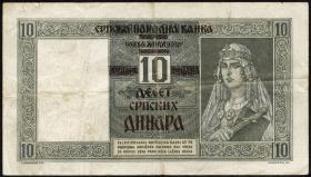 R.600: Serbien 10 Dinara 1941 (3)