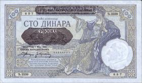R.601: Serbien 100 Dinara 1941 (1)