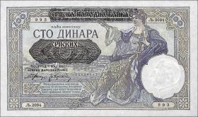 Serbien / Serbia P.23 100 Dinara 1941 (1)