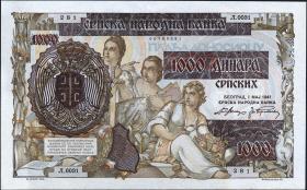 R.602: Serbien 1000 Dinara 1941 (1)