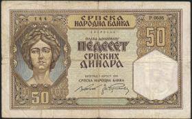 R.604: Serbien 50 Dinara 1941 (4)