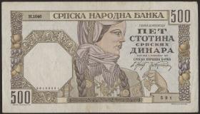 R.605b: Serbien 500 Dinara 1941 (3)