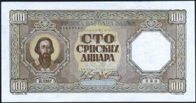 R.611: Serbien 100 Dinara 1943 (1)