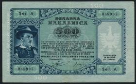 R.614: Laibach 500 Lire 1944 (3+)