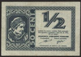 R.617: Provinz Laibach 1/2 Lira 1944 (2)