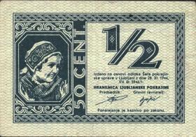 R.617: Provinz Laibach 1/2 Lira 1944 (3)