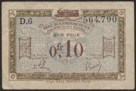 R.856a: Rheinland 0,10 Franc (1923) (3)