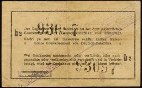 R.928F1: Deutsch-Ostafrika 1 Rupie 1915 L2 Fehldruck (2)